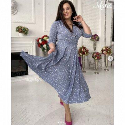 L*M! 🌷 Весна/лето! Новинки! Женская одежда от 42 до 72 р-ра