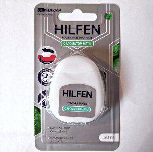 ХИЛФЕН Зубная нить вощеная (Мята) 50м