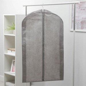 Чехол для одежды зимний 100?60?10 см, спанбонд, цвет серый