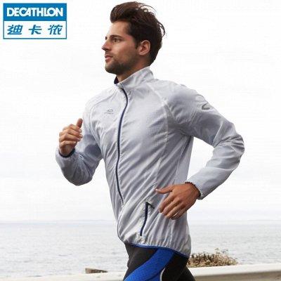 ✔Побежали — Удобная одежда для ходьбы и занятий спортом — Мужские ветровки, жилеты и легкие куртки
