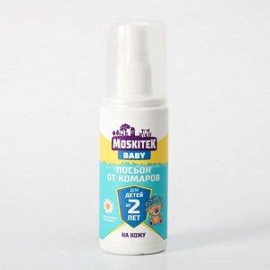 """Лосьон репеллентный от комаров """"Moskitek baby"""", с экстрактом ромашки, для детей от 2 лет, 100 мл 242"""