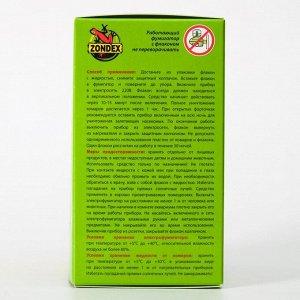 """Комплект от комаров и мошек """"Zondex"""", без запаха, фумигатор + жидкость, 30 ночей"""
