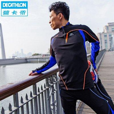 ✔Побежали — Удобная одежда для ходьбы и занятий спортом — Мужские джемпера, майки и футболки