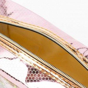 Косметичка дорожная, отдел на молнии, цвет розовый, «Авокадо»