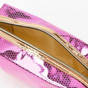 Косметичка дорожная, отдел на молнии, цвет ярко-розовый, «Авокадо»