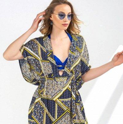 МОДНЫЙ ОСТРОВ ❤ Женская одежда. Весна 2021