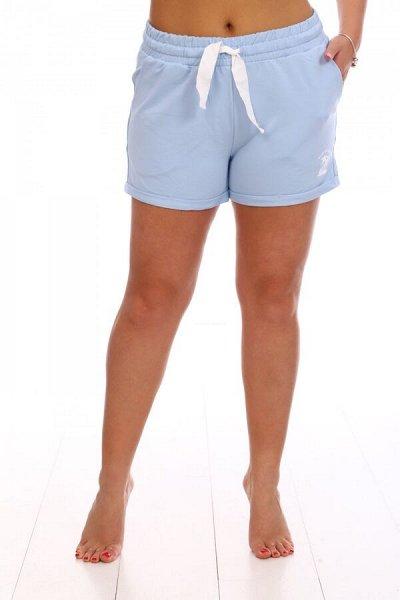 Адина. Яркая-домашняя☀ — Женские брюки, шорты, легинсы, бриджи