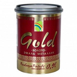 GOLD Эмаль декоративная металлик