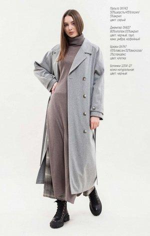 Пальто серый