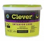 CLEVER INTERIOR LUXE база С (только для колеровки темных цветов!)