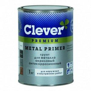 Грунт акриловый для метала METAL PRIMER Серый