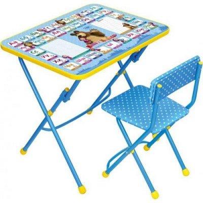 Тотальная Ликвидация✨Рисование по номерам&Мозаики — 🌈Красочные комплекты детской мебели. Маша и медведь/Азбука — Стулья, кресла и столы