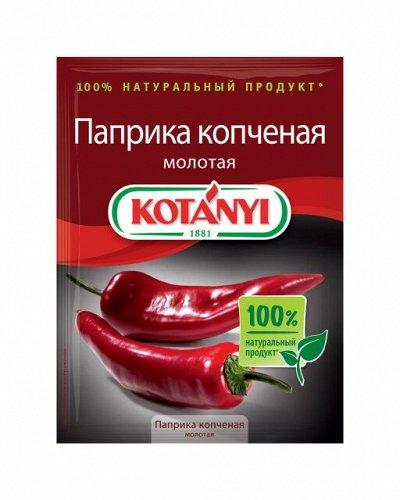Бакалейный супермаркет 🏪 — Специи Kotany и Orient