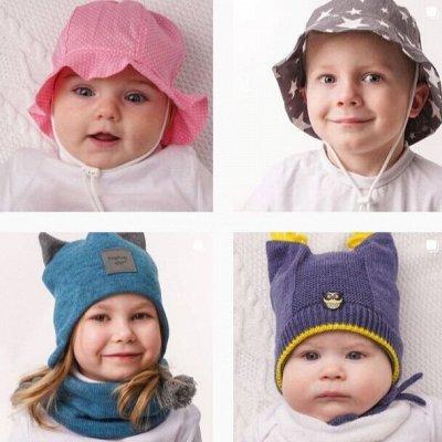 ❤ Журавлик - Нежные шапочки! С любовью к детям  ❤