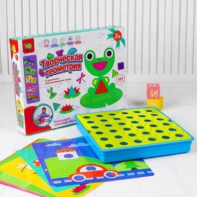 Тотальная Ликвидация✨Рисование по номерам&Мозаики — Творческие игры — Детям и подросткам