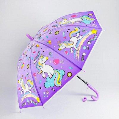 Хранение продуктов — Зонтик для девочки — Зонты и дождевики