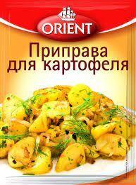 Для картофеля 20гр