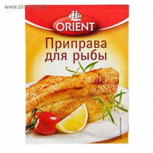 Для рыбы 20гр