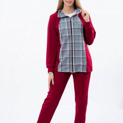Нежные и стильные футболки с люрексом — Женские костюмы с брюками — Костюмы с брюками