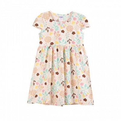 Счастливые ДЕТКИ. Одежда.  — Платья — Детям и подросткам