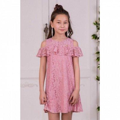 Счастливые ДЕТКИ. Одежда.  — Нарядные платья — Детям и подросткам