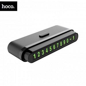 Автомобильная табличка для номера Hoco CPH19