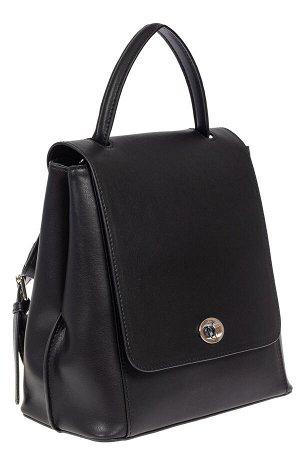 Рюкзак женский из гладкой натуральной кожи, цвет чёрный