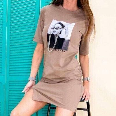 SТильная & Трендовая одежда по доступным ценамღ — Сарафаны, туники — Сарафаны