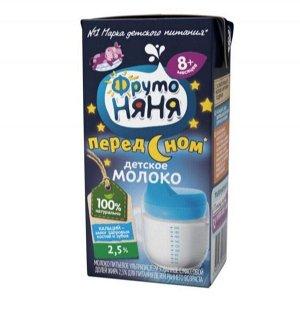 ФРУТОНЯНЯ Молоко детское питьевое (перед сном) 0,2л ультрапастеризованное  2,5% большая упаковка