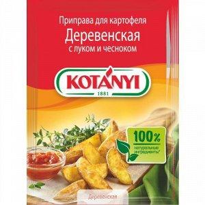 Котани для картофеля Деревенская с луком и чесноком 20гр