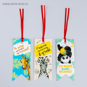 """Закладки-флажки картонные """"Закладки хорошего настроения"""", 3 шт."""