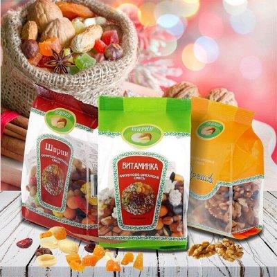 Орехи и Сухофрукты. Правильное и полезное питание — Орешки в упаковке