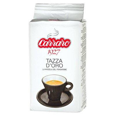 Кофе, чай, конфеты — Кофе молотый — Молотый кофе