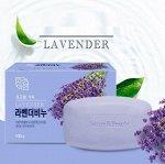 """Расслабляющее и увлажняющее туалетное мыло с экстрактом лаванды """"Lavander Beauty Soap"""" (кусок 100 г) / 48"""
