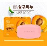"""Восстанавливающее туалетное  мыло с маслом абрикоса """"Rich Apricot Soap"""" (кусок 100 г) / 36"""