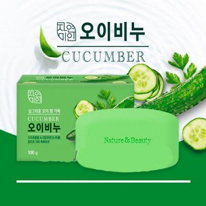 """Увлажняющее туалетное мыло с экстрактом огурца """"Moisture Cucumber Soap"""" (кусок 100 г) / 48"""