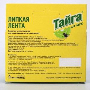 """Липкая лента от мух """"Тайга"""", набор, 4 шт"""