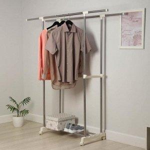 Стойка для одежды телескопическая усиленная, 2 перекладины, 90(160)?43?90(160) см