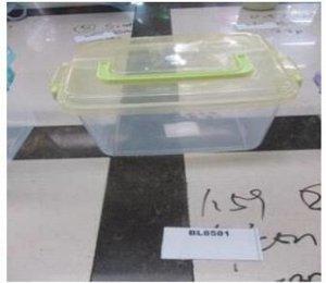 Контейнер д/хранения вещей 29х21х16 пластик Арт. BL8581 /348822 /YW