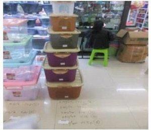Короб для хранения 34,5х25,5х20,5см пластик Арт. BL8706-5 /331480 /YW