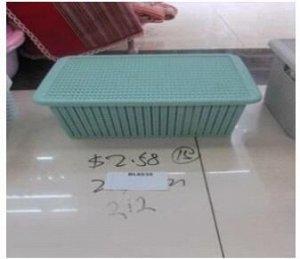 Короб для хранения 41х27,5х16см пластик Арт. BL8535 /348471 /YW