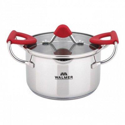 WALMER, BODUM- качественная посуда, есть акция до -90% — Сковороды, сотейники, кастрюли Walmer