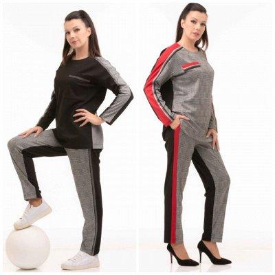 Танита. Комфортная и красивая одежда — Спортивный костюм — Спортивные костюмы