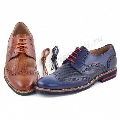 Ваша любимая испанская обувь -14! Удобнее всего 👍  — Мужская обувь: туфли, мокасины — Для мужчин