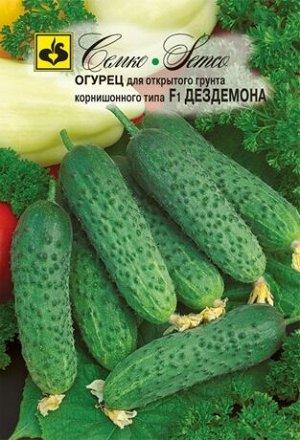 Огурец Дездемона F1  0.5 г
