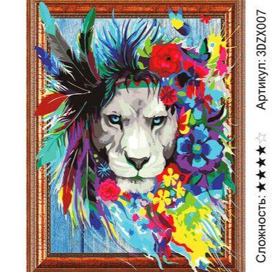 Картины по номерам, Алмазная мозаика.👍Новинки! — Творчество. Алмазная мозаика — Мозаики и фреска