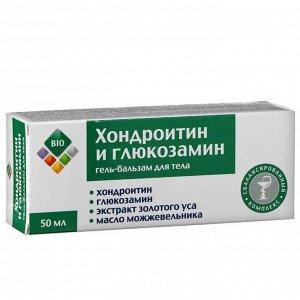 Гель бальзам для тела BIO хондроитин и глюкозамин, 50 мл