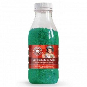 Соль для ванн Спецсоль пихтовая, 600 г