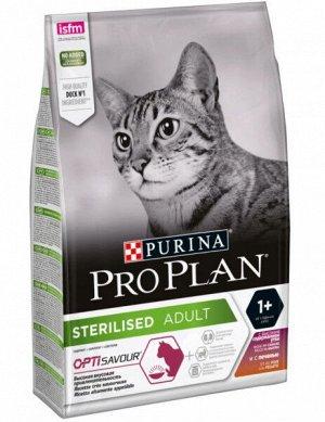 Pro Plan Sterilised сухой корм для стерилизованных кошек Утка/Печень 1,5кг АКЦИЯ!