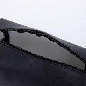 Косметичка, отдел на молнии, с ручкой, цвет чёрный